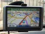 Как восстановить карты на навигаторе навител – Как восстановить навигатор 🚩 Восстановление навигатора 🚩 Электроника
